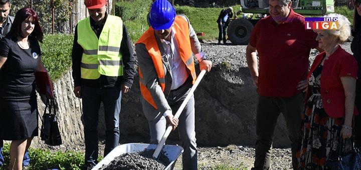 IL-vrtic-kamen-temeljac Postavljen kamen temeljac za vrtić u Crnjevu (VIDEO)