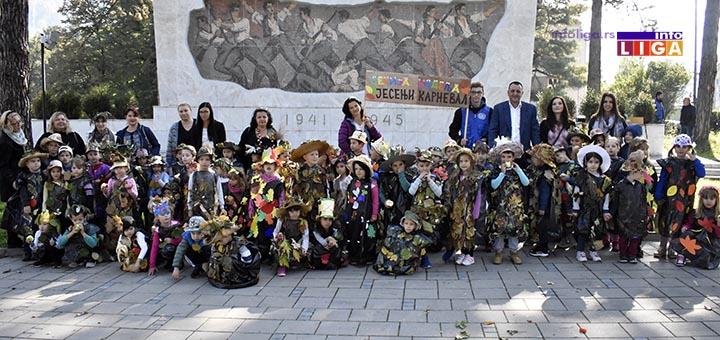 IL-Jesenji-karneval-decija-nedelja Jesenji karneval ivanjičkog vrtića i dobrodošlica prvacima u školi Kirilo Savić (VIDEO)