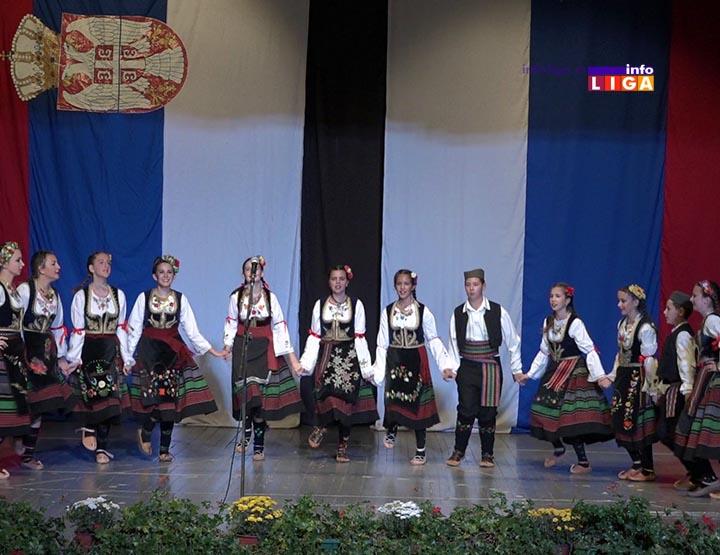IL-akademija-ruska-federacija2 Svečana akademija prijateljstva Rostova Velikog i Ivanjice (VIDEO)