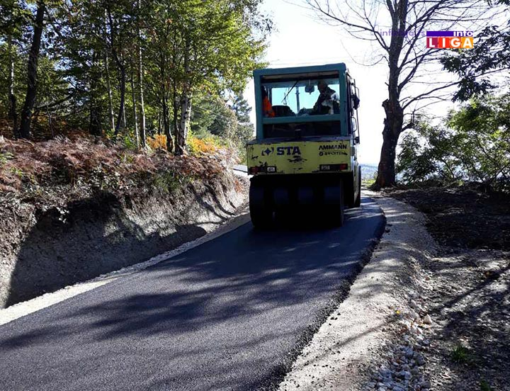 IL-asfaltiranje-puta-djurasi-3 Asfaltiran zaseok Đuraši
