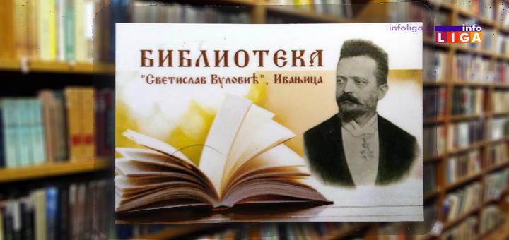 """IL-biblioteka-clanska U sredu besplatna članarina u gradskoj biblioteci """"Svetislav Vulović"""""""