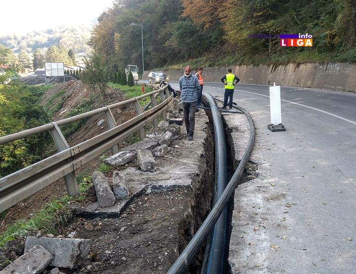 IL-cevovod-ivanjica-bukovica Nove vodovodne cevi od benzinske pumpe do Sađavca