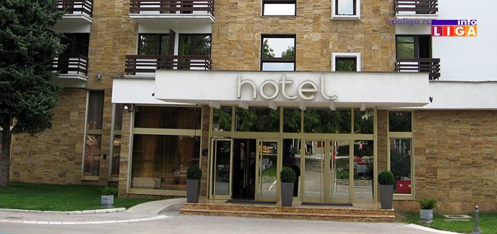 IL-hotel-propala-prodaja Propao pokušaj prodaje dva hotela i jednog restorana u Ivanjici