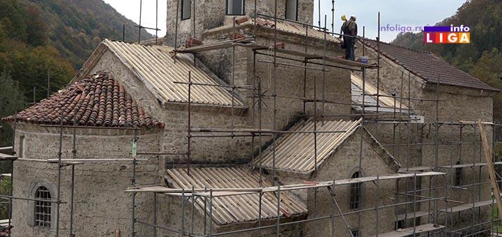 IL-manastir-pridvorica-krov Rekonstrukcija i sanacija krovne konstrukcije manastira u Pridvorici (VIDEO)
