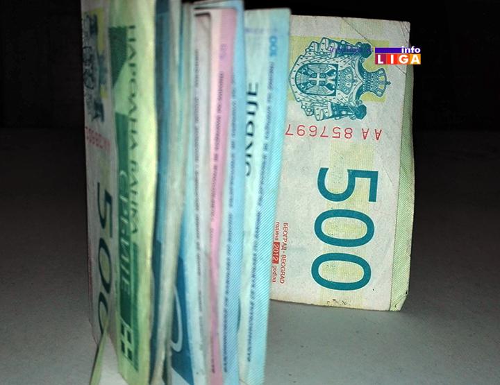 IL-novac-zarade Ivanjičani u avgustu primili najniže plate u regionu
