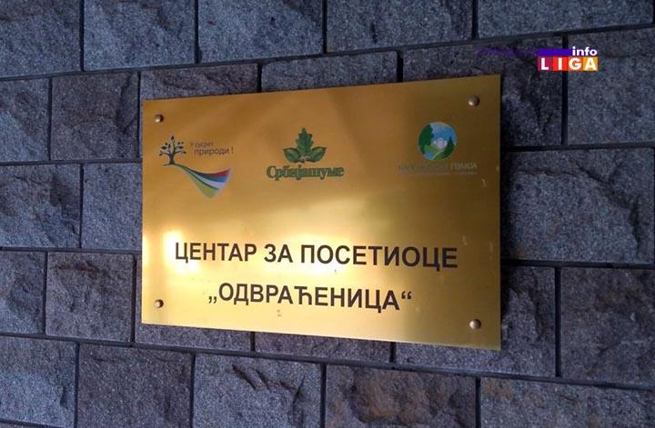 """IL-odvracenica-srbija-sume-5 Nedovršeni vizitorski centar """"Odvraćenica"""" na Goliji, slika nemara i neodgovornosti"""