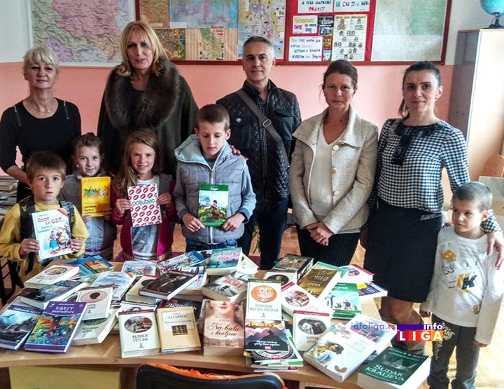 IL-os-medjurecje-knjige-rotari Tri računara i preko 200 knjiga za školarce u Međurečju