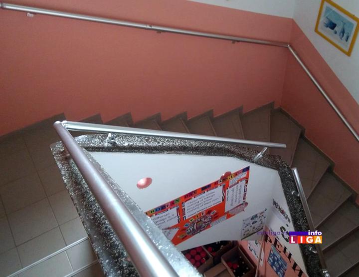 IL-os-medjurecje-stepenice Tri računara i preko 200 knjiga za školarce u Međurečju