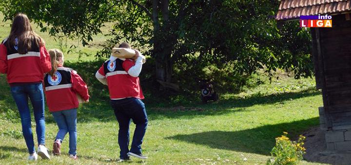 IL-paket-crveni-krst-ruralno-podrucje-1 Paketi i pomoć starijim osobama sa ruralnog područja opštine Ivanjica