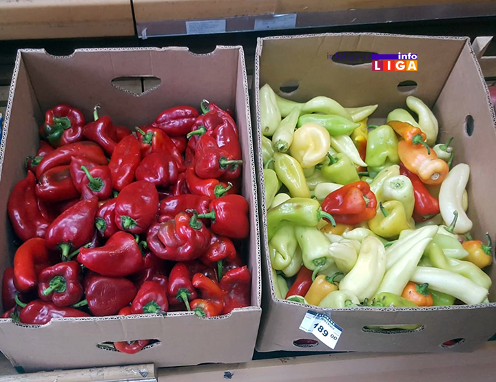IL-paprika1 Paprika na ceni
