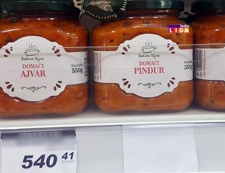 IL-paprika4ajvar Paprika na ceni