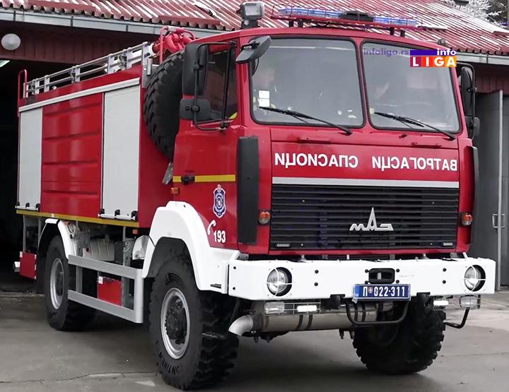 IL-Novo-vatrogasno-vozilo-Ivanjica1 Ivanjički vatrogasci: Od danas smo još spremniji! (VIDEO)
