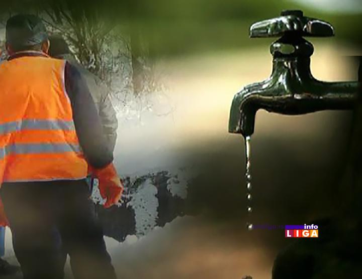 IL-cesma-voda-radnici720 U višim zonama povremeni prekidi u napajanju vodom