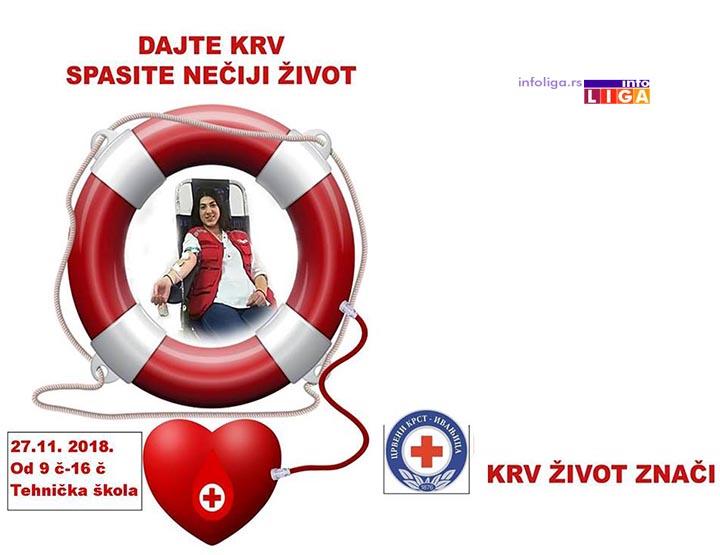 IL-ck-akcija-ddk-27-11-2018 Akcija dobrovoljnog davalaštva krvi u utorak
