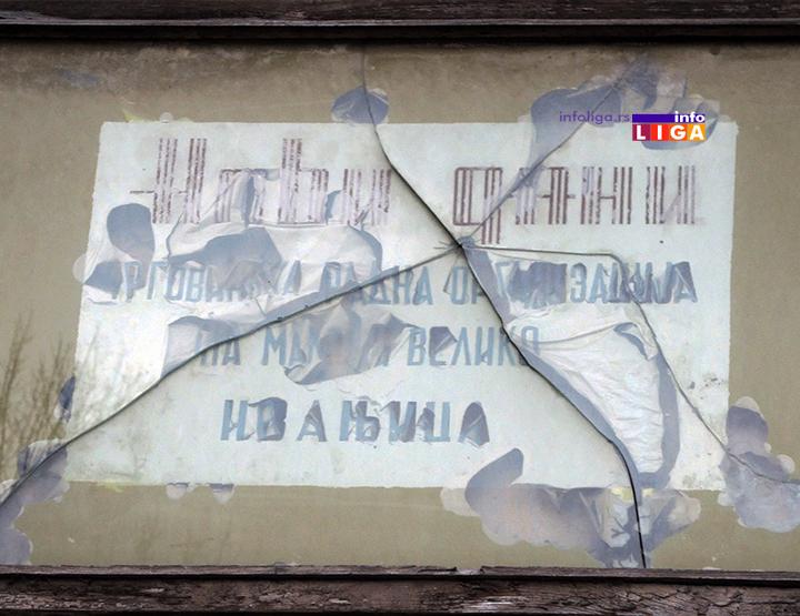 """IL-novi-dani-ivanjica-rasprodaja Ivanjičko preduzeće u stečaju """"Novi dani"""" ponuđeno za 14,2 miliona dinara"""