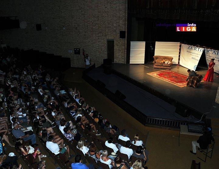 IL-pozoriste-KZM Škola glume za mlade u KZM Ivanjica