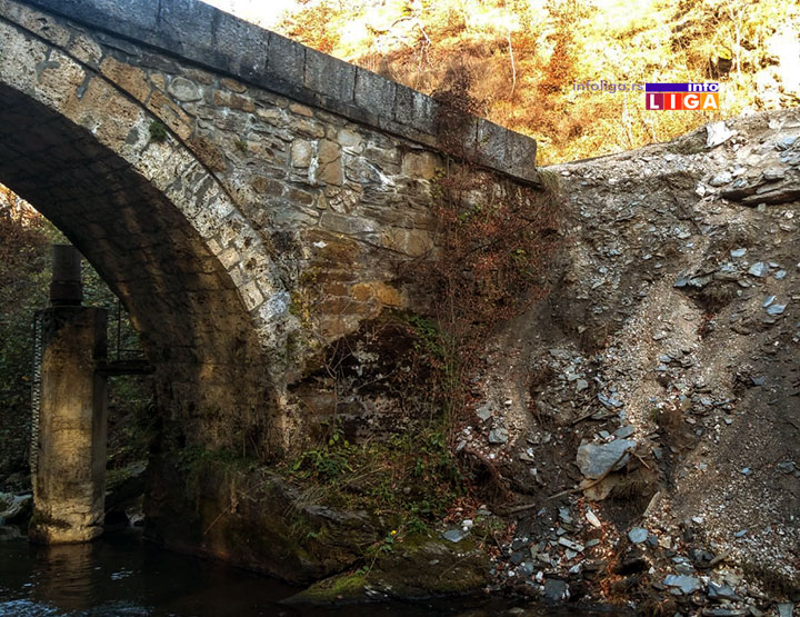 IL-rimski-most-3 Rimski most u Kumanici nezaštićeno kulturno dobro