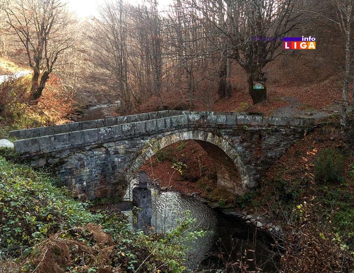 IL-rimski-most-6 Rimski most u Kumanici nezaštićeno kulturno dobro