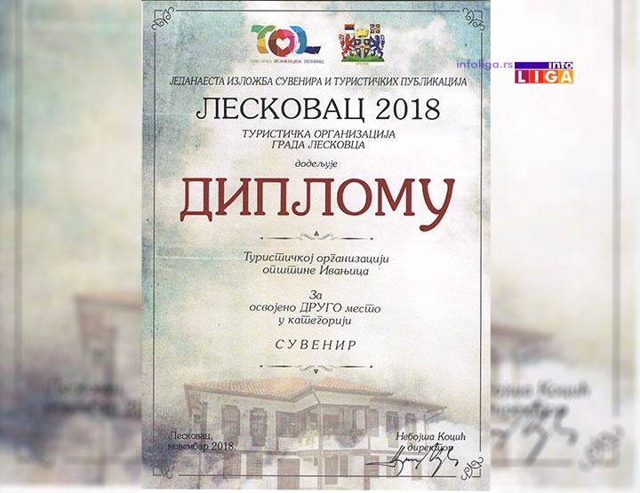 IL-suveniri-nusicijade-Leskovac_2018__II_-mesto Srebrni suveniri festivala Nušićijada