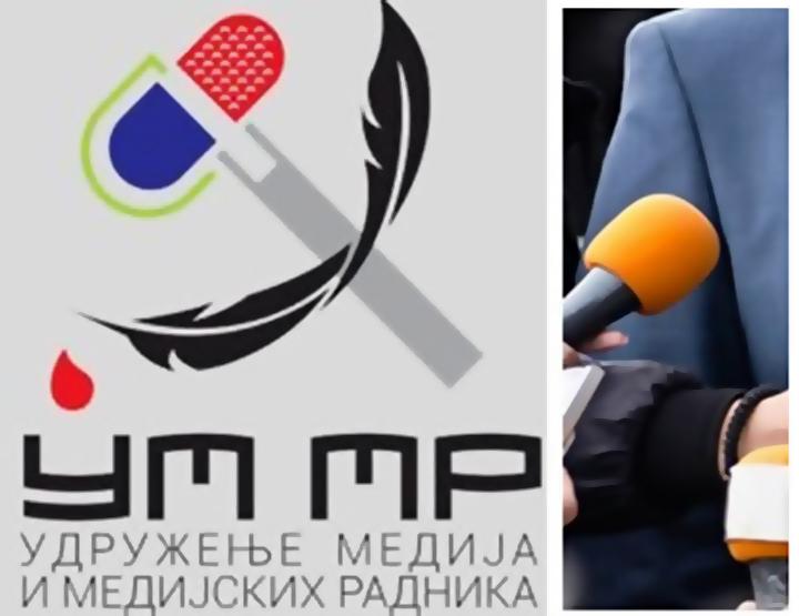 IL-ummr Rasprava o Medijskoj strategiji: najviše primedbi na Savet za štampu, da li trebaju regionalni javni servisi