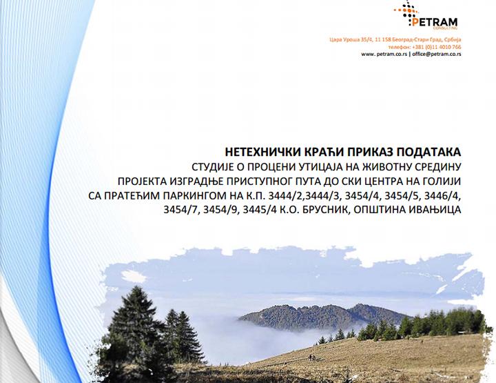 IL-vrhovi-projekat-1 Javna rasprava o uticaju pristupnog puta i parkinga na Goliji na životnu sredinu