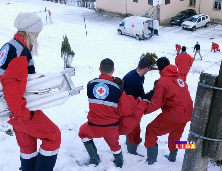 IL-CK-tim-za-nesrece2 Ivanjica dobila tim za delovanje u nesrećama