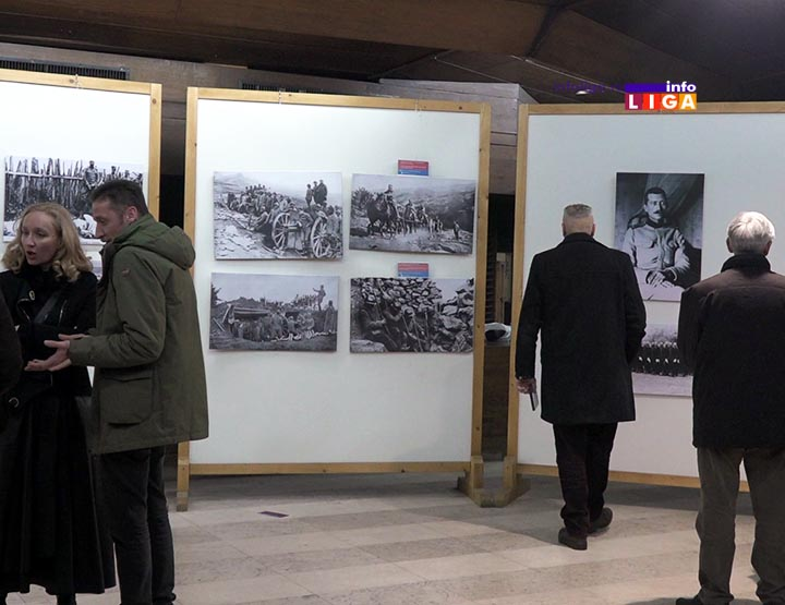 IL-akademija-1-sv-rat-dk-izlozba Akademija i izložba fotografija - Stogodišnjica Velikog rata (VIDEO)