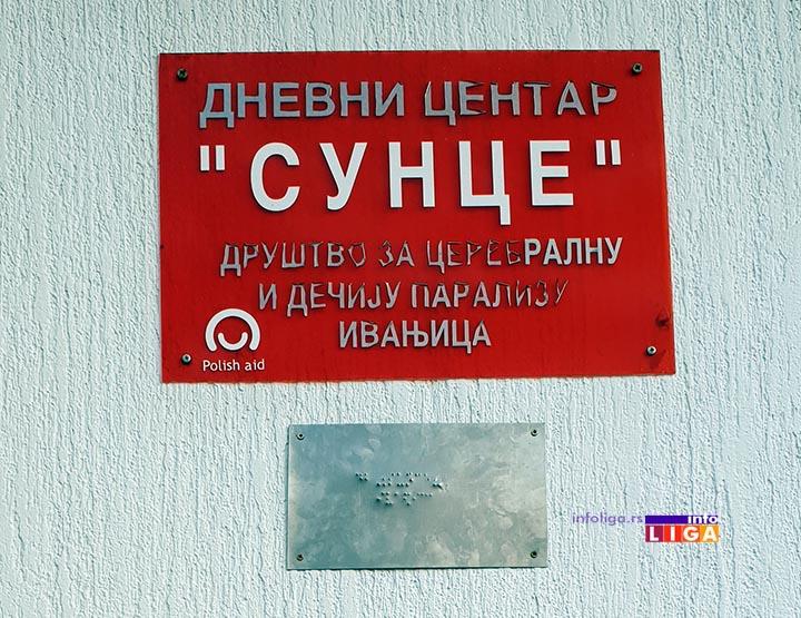 IL-brajevo-pismo-sunce-ivanjica Brajevo pismo na javnim institucijama