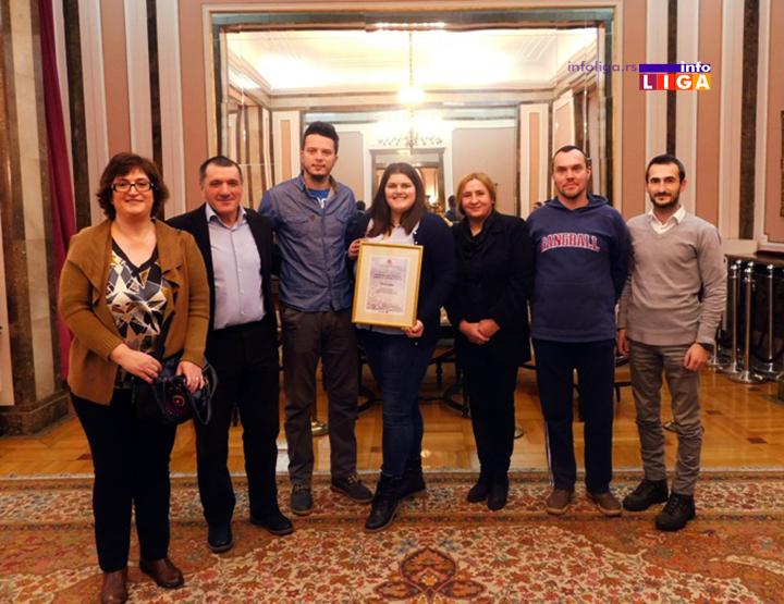 IL-ck-ivanjica-beograd Ivanjičani deveti put ''Šampioni solidarnosti''