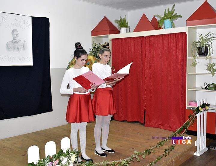 IL-dan-skole-medjurecje Dan škole u Međurečju (VIDEO)