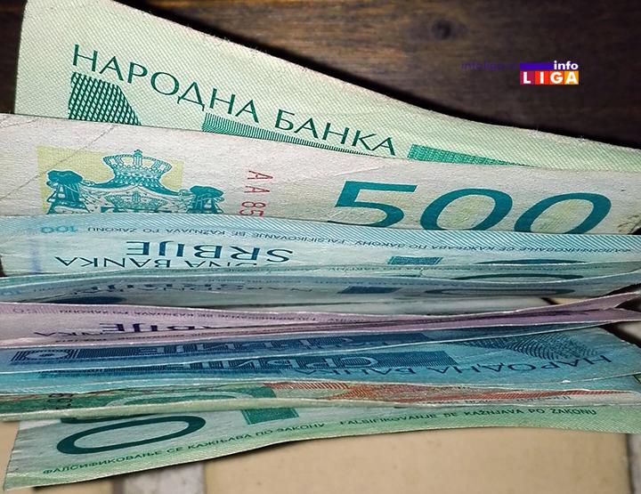IL-plate-novac-ivanjica Kolika je bila plata Ivanjičana u oktobru