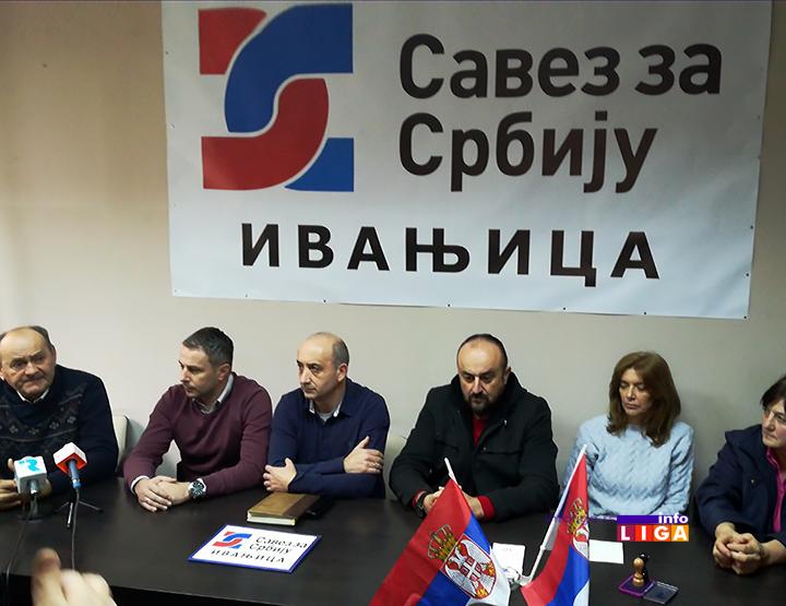 IL-savez-za-ivanjicu Opštinski odbori DS i Dveri formirali Savez za Ivanjicu (VIDEO)
