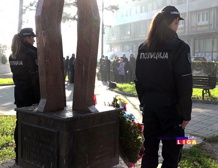IL-turnir-SSP-ivanjica-venci U Ivanjici odigran prvi memorijalni turnir u čast nastradalim policajcima na području KiM (VIDEO)