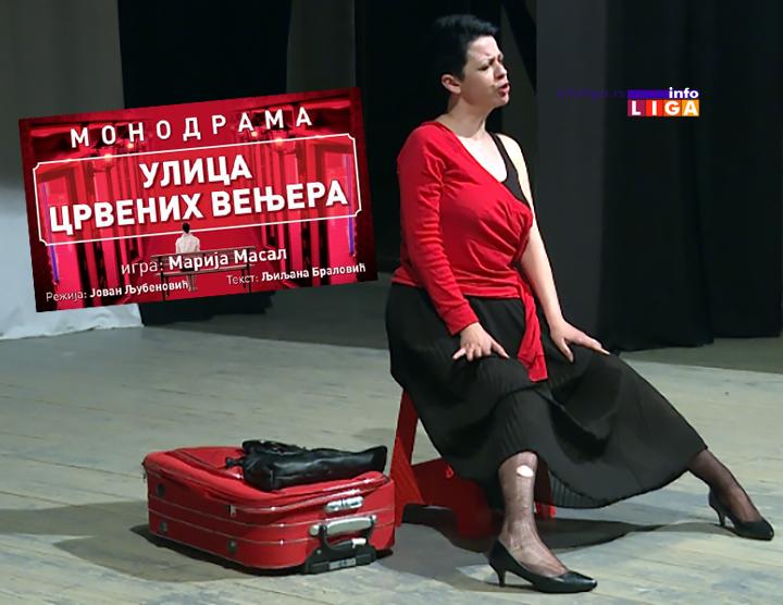 IL-ulicacrvenihvenjera-dom-kulture U sredu monodrama ''Ulica crvenih venjera''