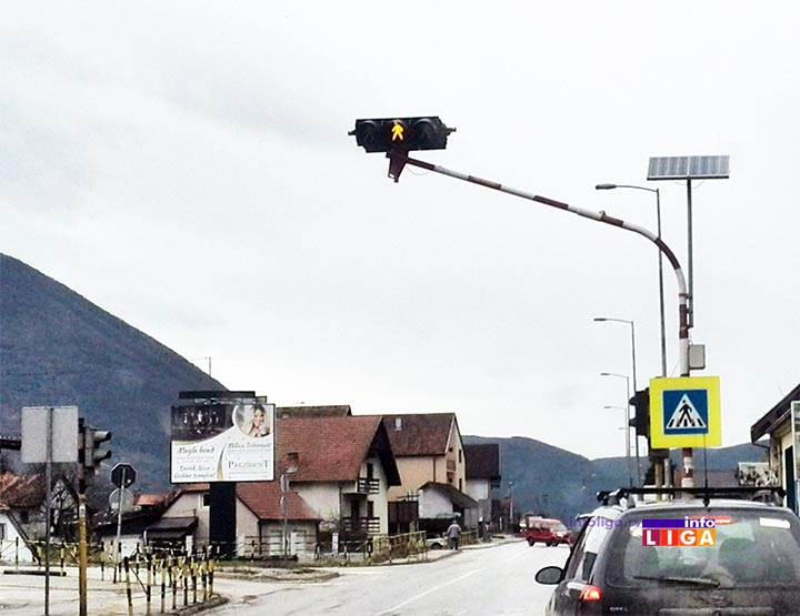 "ILprilike-signalizacija-semafor2 Rekonstrukcija semaforske signalizacije ""Pera pešak"""