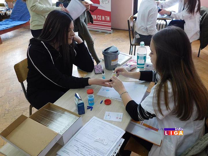 IL-crveni-krst-vezba2 SIM TIM realizovao edukaciju iz oblasti dobrovoljnog davalaštva krvi