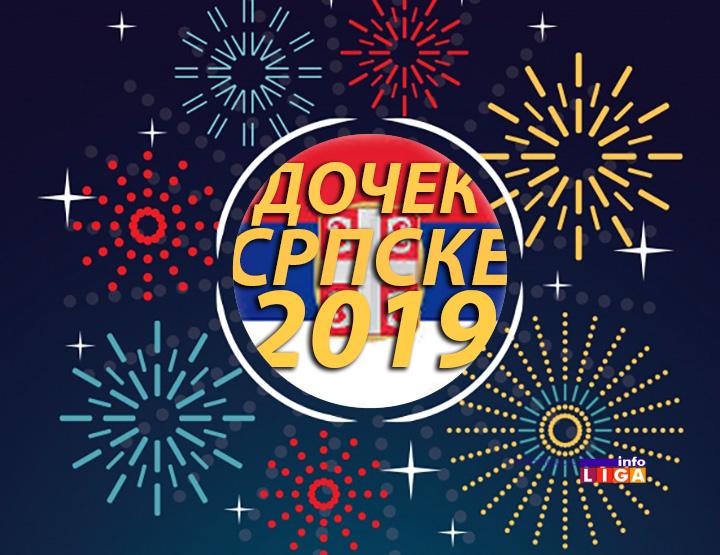 IL-docek-srpske-2019 Doček SRPSKE NOVE GODINE u centru grada
