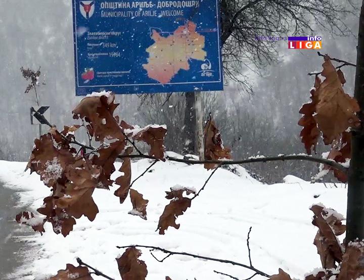 IL-putar-bosko-badnjaci2 Božićni običaj putara Boška jedinstven je u Srbiji (VIDEO)