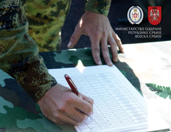 IL-regrutacija-ministarstvo-odbrane Uvođenje u vojnu evidenciju do kraja februara