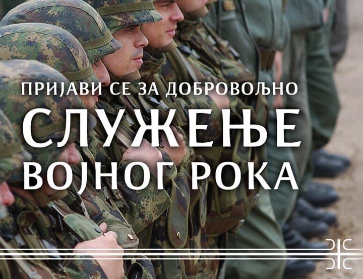 IL-sluzenjevr Javni oglas za prijavu kandidata za dobrovoljno služenje vojnog roka sa oružjem