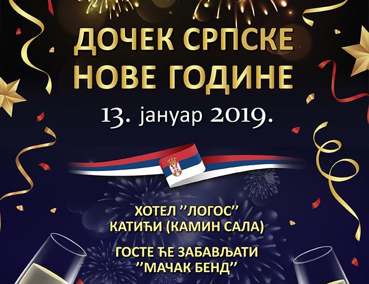 IL-sng-logos-katici Srpska Nova godina u hotelu ''Logos'' na Katićima