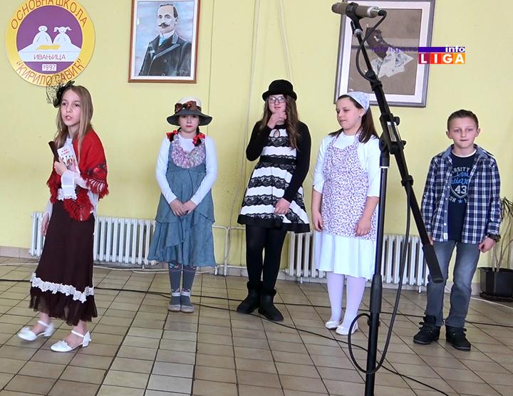 IL-svsaava19-kirilo3 Savindan svečano obeležen u ivanjičkim školama (FOTO)