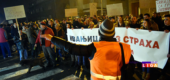 IL-1protest1od5miliona3 Prvi protest 1 od 5 miliona u Ivanjici (VIDEO)