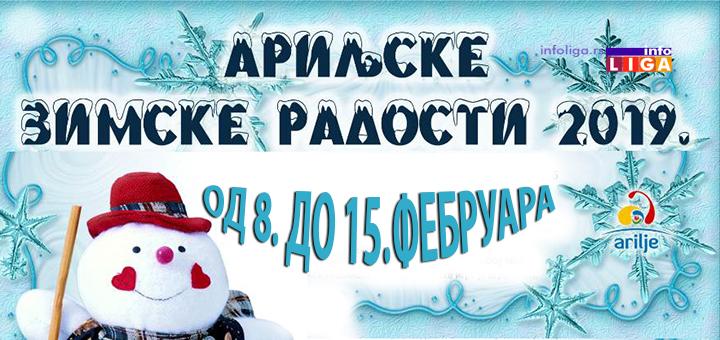 """Uzbudljiv raspust za mališane – """"Ariljske zimske radosti"""" počinju 8.februara"""