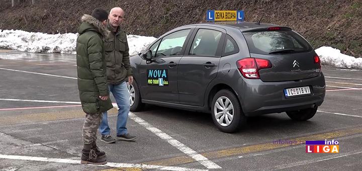 IL-auto-skola-poligon2 Auto škole ne menjaju cene (VIDEO)