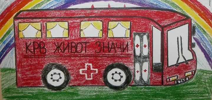 IL-ck-ivanjica-zimska-kampanja ''Zimska kampanja'' - akcija dobrovoljnog davanja krvi 28.februara