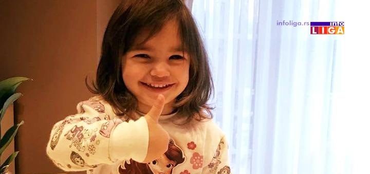 Kako je mala Iskra pobedila najtežu bolest (VIDEO)