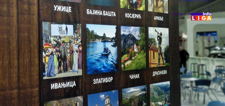IL-ivanjica-na-sajmu-turizma Nušićijada, ARLEMM i Sabor trubača  na Sajmu turizma u Beogradu