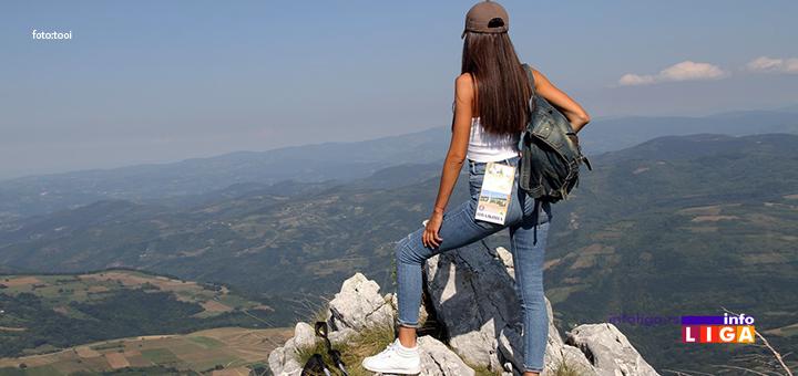 IL-mucanj-pogled-tooi Ponuda Ivanjice na 41.Međunarodnom beogradskom sajmu turizma