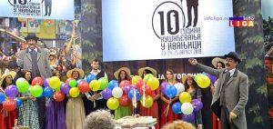 IL-nusicijada-promo-sajam-2019-300x142 Promocija ivanjičkog festivala-Nušićevanje u Subotici